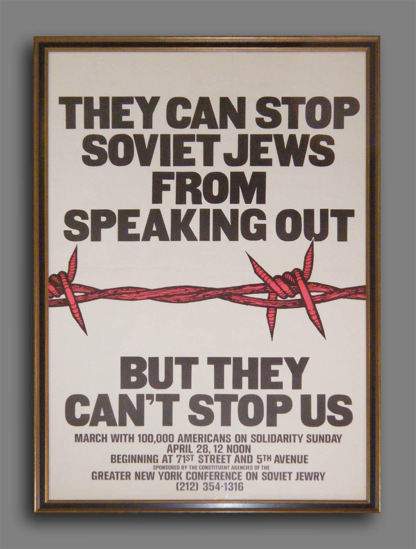 """Soviet Jews"" - New York Solidarity Poster"