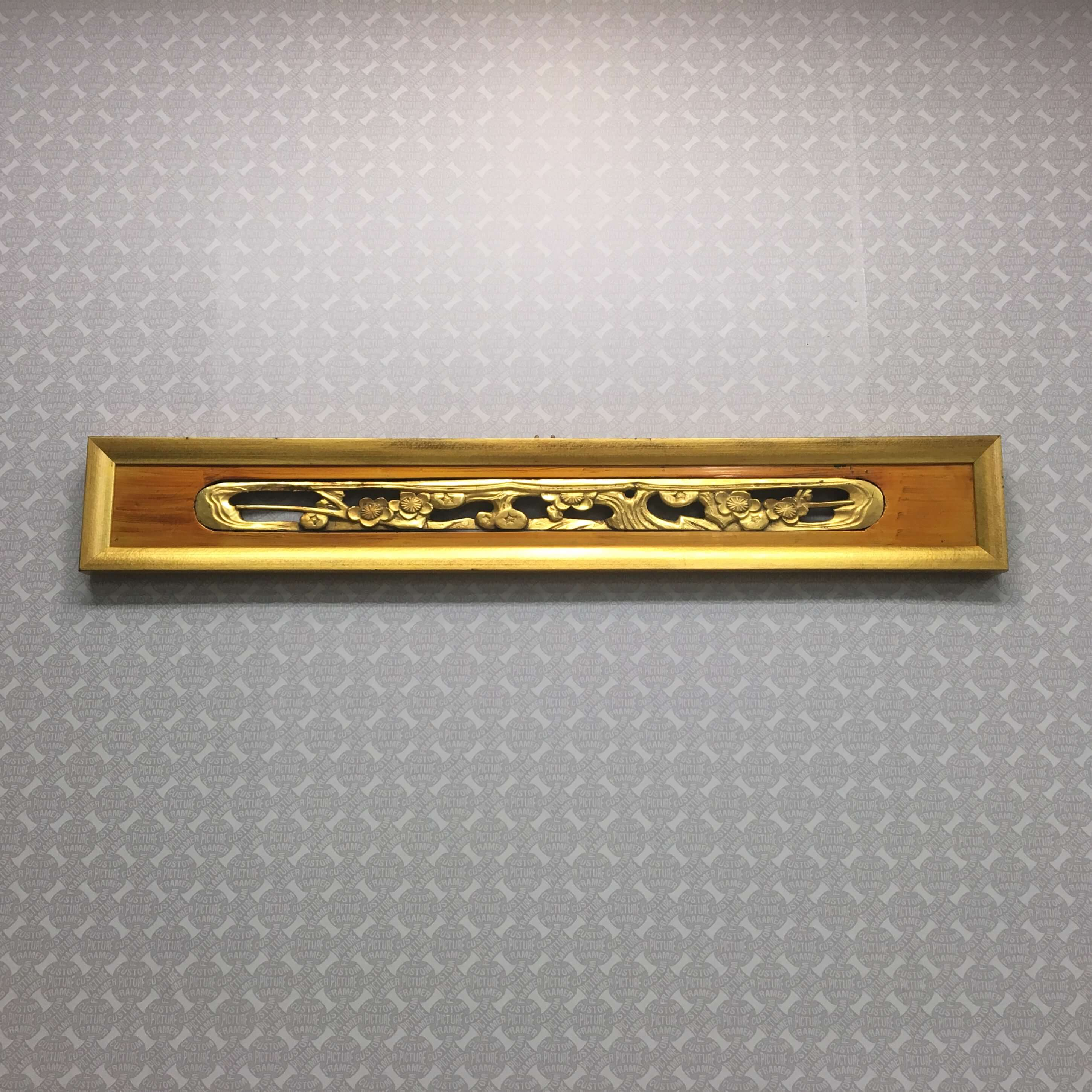 """""""Can you frame this?"""" Pictured is a Japanese transom or """"ranma."""" Ranma were built into a house in between rooms above the doors. This allowed air to flow between rooms. """"Sure...we can frame that!"""" See more custom framing options at our Keswick Village showroom just north of Philadelphia in Glenside PA ( Pennsylvania ) , 19038 . Custom Picture Framer of Glenside carries thousands of frame styles, prints, maps, limited editions, mirrors, and more!"""
